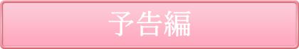 映画「こどもしょくどう」予告編